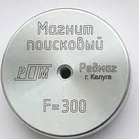 Поисковый магнит РЕДМАГ сила 300 кг.