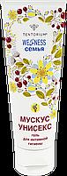 """Гель для интимной гигиены """"Мускус Унисекс"""" (200 мл)"""