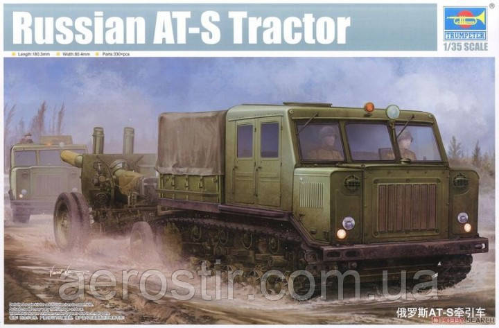 Russian AT-S Tractor 1/35 TRUMPETER 09514