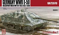 1:72 Сборная модель САУ E-50 Jagdpanther с орудием, Modelcollect UA72070