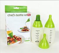 Комплект силиконовых бутылочек Chef Bottle Kit, сделайте  Ваши блюда неотразимыми