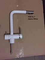 Смеситель Fabiano FKM-31.7 S/S Alpine White для кухни