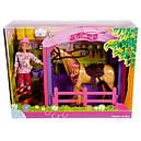Кукла Штеффи на конюшне Steffi Simba 573 0373, фото 4