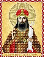 Схема для вышивки бисером Святитель Тихон Задонский Чудотворец АС5-144