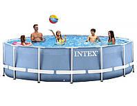 Круглый каркасный бассейн с насосом Intex Prism Frame 28718 + лестница