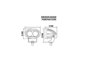 Фонарь LED 10-60V DC, 45W (2х10W)/6224, фото 2