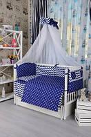 """Детский постельный комплект в кроватку """"Зигзаги синие и якорьки""""."""""""