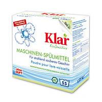 Порошок для посудомоечных машин, ТМ Klar