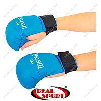 Перчатки для каратэ Matsa BK110030-BL (PU, синий, манжет на резинке)
