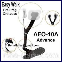 Easy Walk AFO-10A Advance Brace