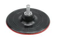 Vorel диск 125 мм с липучкой и креплением 08501