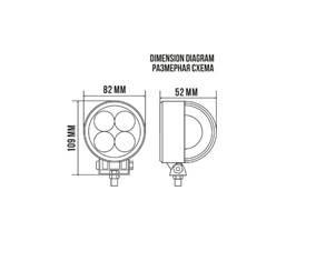 Фонарь LED 10-60V DC, 12W (4х3W)/6216, фото 2