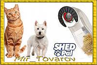 Сборник шерсти для собак SHED PAL - PET CARE