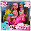 Куклы Еви Веселое путешествие на скутере Evi Simba, фото 2