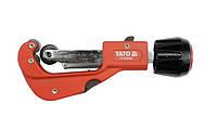 Yato труборез 3-32 мм для меди / алюминия / пластика