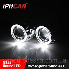 """Маска для ксеноновых линз G5 2.5"""" : Z260/G135-CREE со светодиодными Ангельскими Глазками LED CREE, фото 2"""