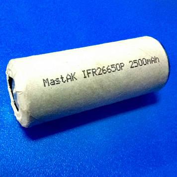 Аккумулятор MastAK IFR26650P 3,2V 2500mAh Li-Fe 3C/25C-разр.