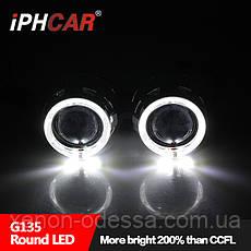 """Маска для ксеноновых линз G5 2.5"""" : Z260/G135-CREE со светодиодными Ангельскими Глазками LED CREE, фото 3"""