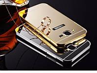 Металлический зеркальный чехол бампер для Samsung Galaxy J7 J700h (4 цвета в наличии)
