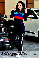 Женский костюм BMW Мotorsport синий