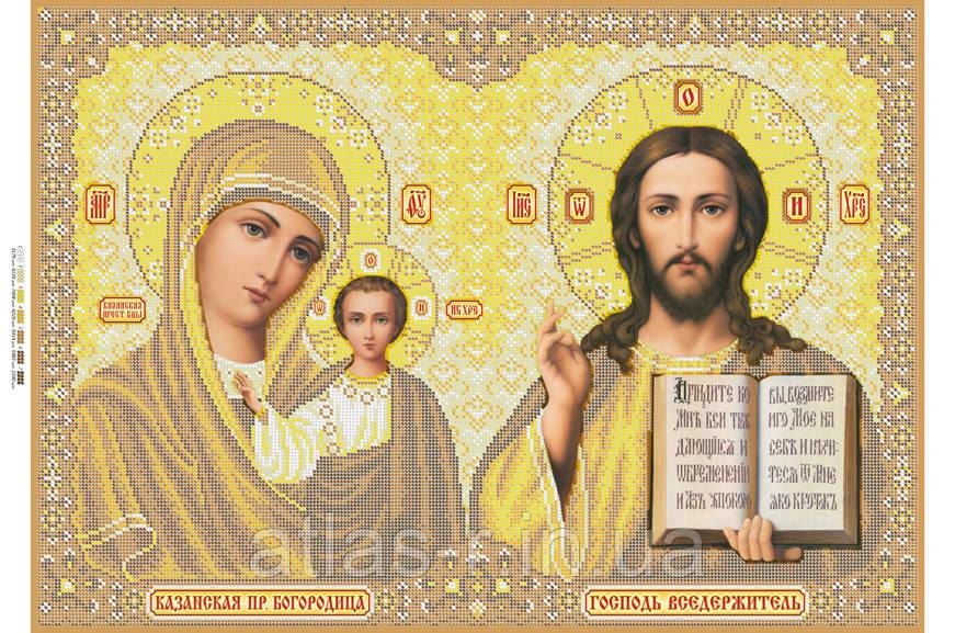 """А2 """"Исус Христос и БМ Казанская"""" схема для вышивки бисером иконы"""