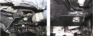 Защита двигателя Honda Accord VIII 2008- (Хонда Акорд 8), фото 2