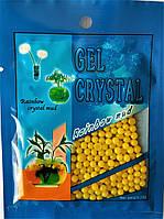 Шарики растущие в воде. Шарики орбиз в пакетике 10 грамм жёлтые.