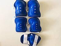 Защита для роллеров р.M синяя
