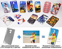 Печать на чехле для Huawei GT3 Dual Sim (Cиликон/TPU)