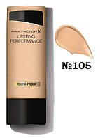 Max Factor LASTING PERFORMANCE IRELAND №105 нежный беж.