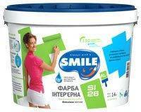 Smile Интерьерная краска 14кг Белая SI-26