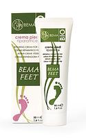Органический восстанавливающий крем для ног, 50мл BEMA