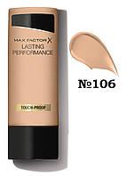 Max Factor LASTING PERFORMANCE IRELAND №106 натур. бежевый