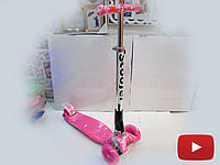 Трехколесный детский самокат Scooter розовый