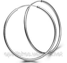 Великі сережки Кільця