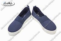 Женские слипоны синие (Код: HY-498)