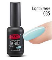 Гель-лак PNB 035 Light Breeze