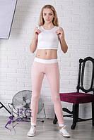 Женский спортивный костюм тройка белый с розовым