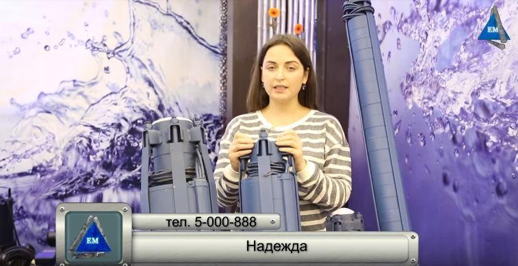 Насос ЭЦВ 8-25-90 ХЭМЗ