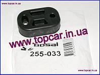 Крепления глушителя средняя Citroen Berlingo I  Bosal Бельгия 255-033