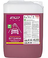 Автошампунь Storm Повышенная пенность Auto Shampoo Storm 6,1 кг