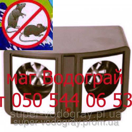 Отпугиватель куниц, ласок, крыс (ультразвуковой)