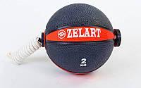 Мяч медицинский (медбол) с веревкой 2 кг (резина, d-19 см, черный-красный)
