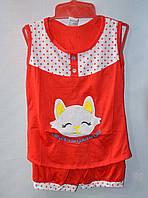 Детский костюм для девочки  1-5 лет