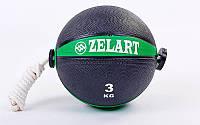 Мяч медицинский (медбол) с веревкой 3 кг (резина, d-21,6 см, черный-зеленый)