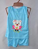 Детский костюм для девочки Bear 1-5 лет