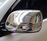 Toyota Prado 150 накладки хром на зеркала