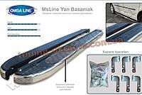 Боковые площадки из алюминия MsLine Omsa для Opel Antara 2006-2010