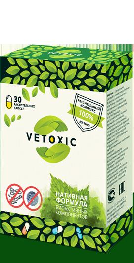 Vetoxic (Ветоксик) - средство от паразитов в организме. Цена производителя. Фирменный магазин.