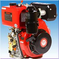 Двигатель дизельный Weima WM186FB ( 9.5 л.с)